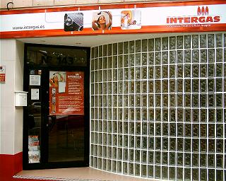 La tienda del calor de hogar